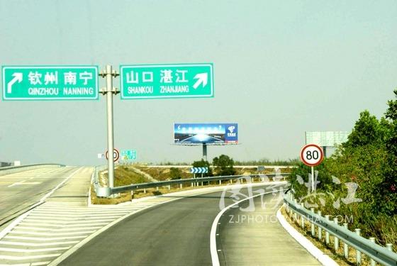 北海-湛江,高速公路上向右拐,限速≤80公里的标示牌