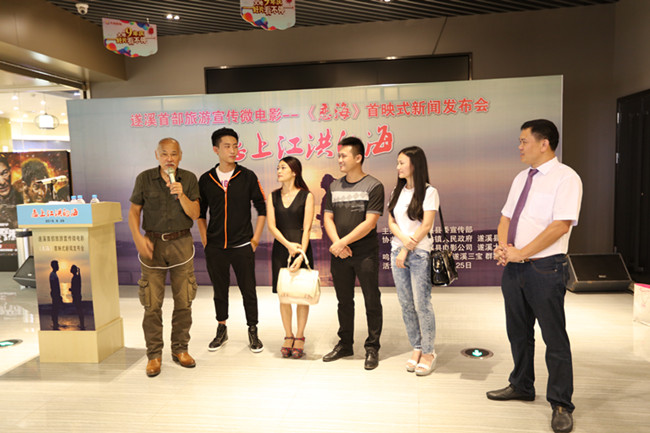 9月25日,由香港著名导演林聪执导的遂溪县首部微电影《恋海》在我图片