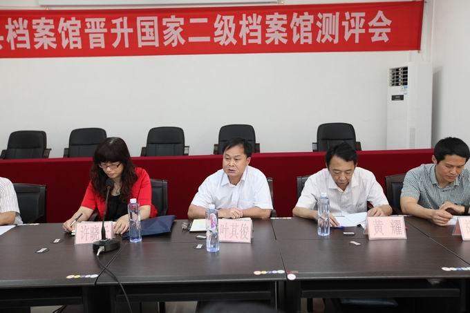 (右一为省档案局督导处副处长许晓云,左一为湛江市档案局局长叶其俊图片